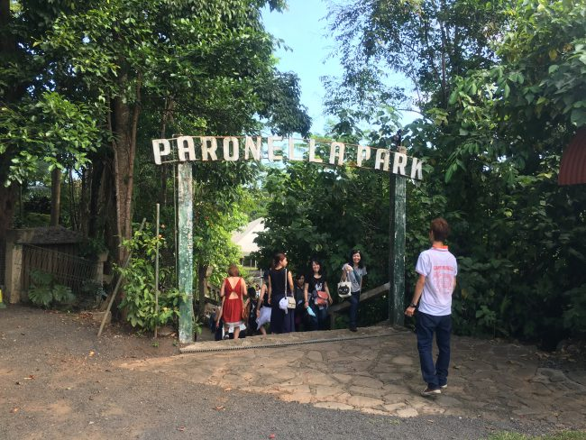 パロネラパーク