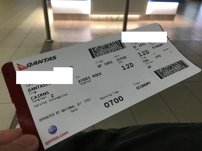 ケアンズ空港