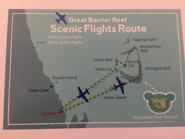 小型機の飛行コース