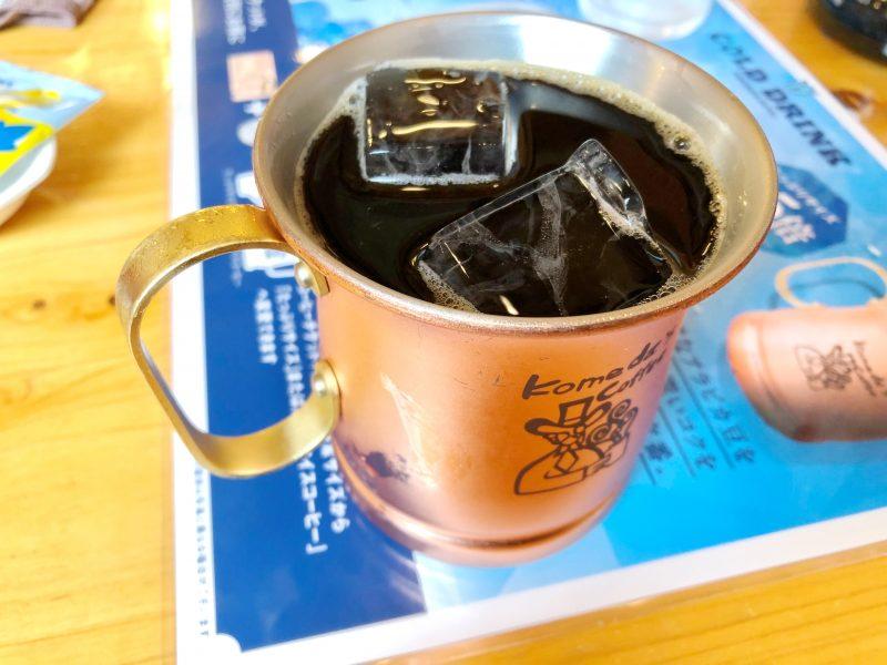 金のアイスコーヒー