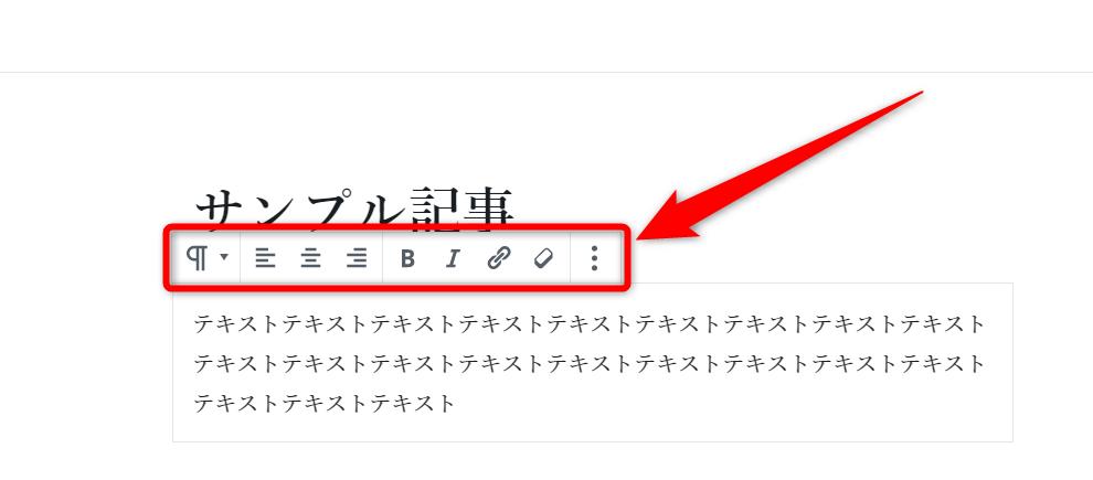 ツールバーの表示設定