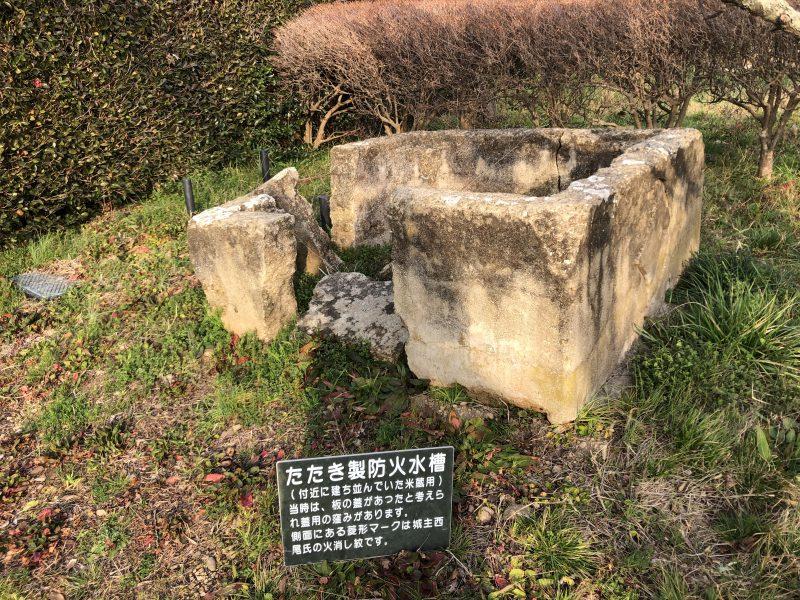横須賀城の防火水槽