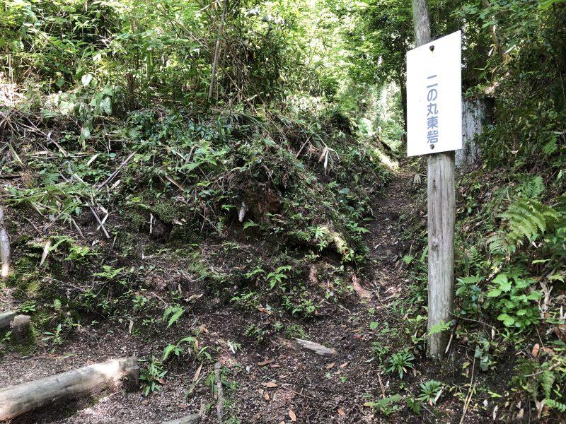明知城・二の丸東砦