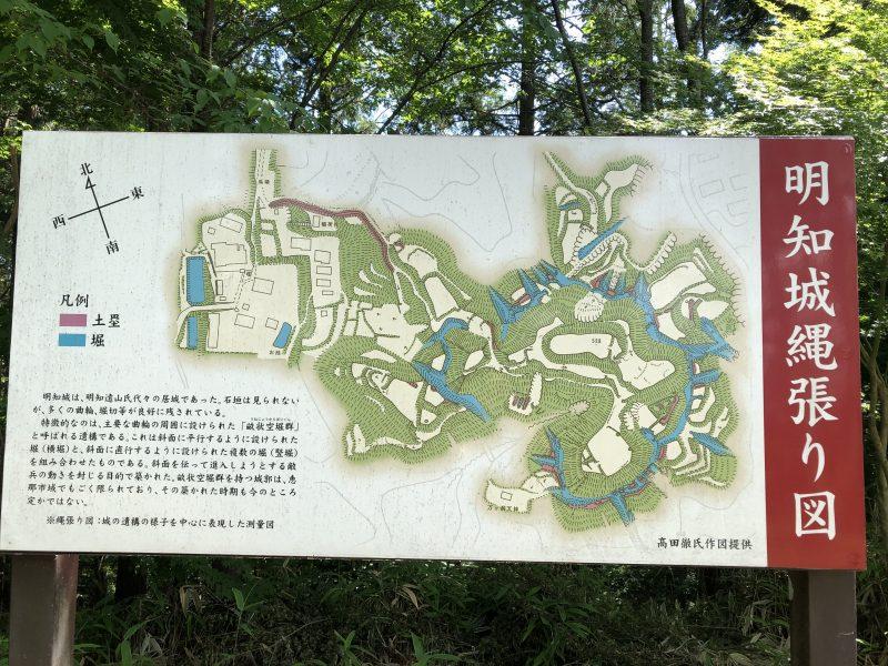 明知城・本丸