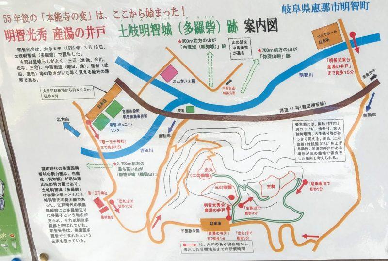落合砦地図