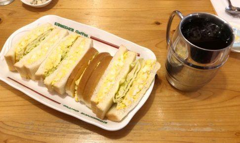 コメダ珈琲のエッグサンド