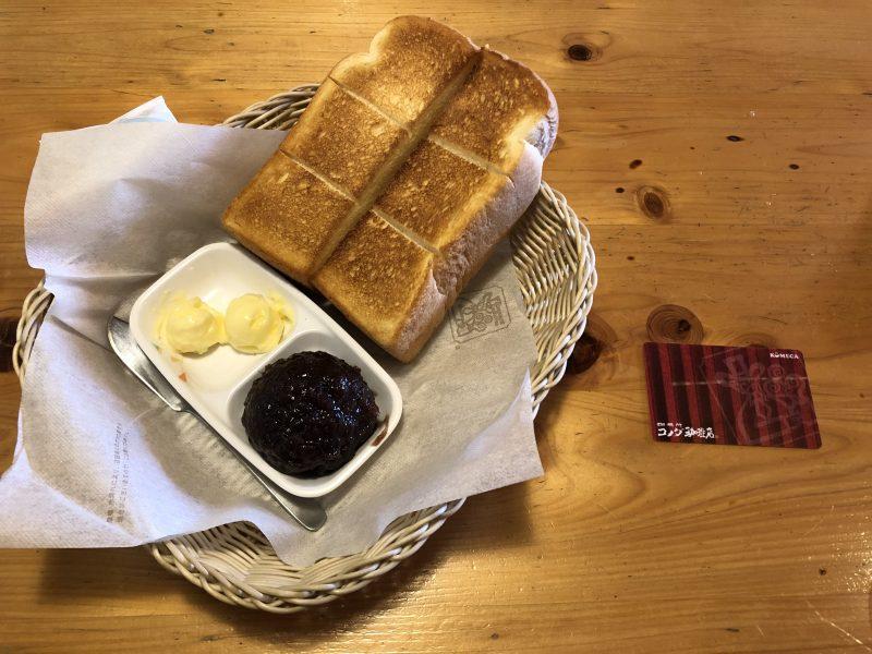 コメダ珈琲の小倉トーストとコメカでサイズ比較