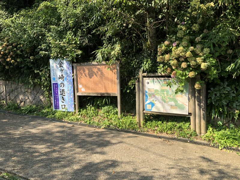 金ケ崎公園