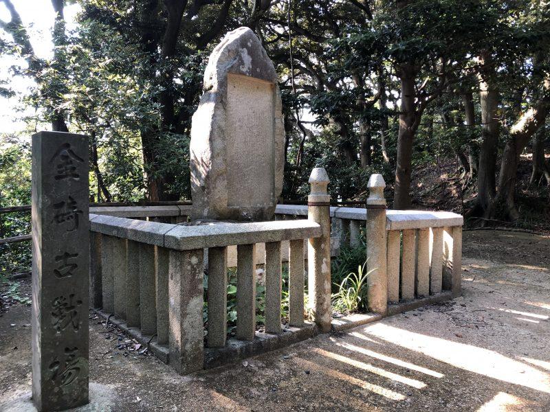 金ケ崎城跡・月見御殿跡