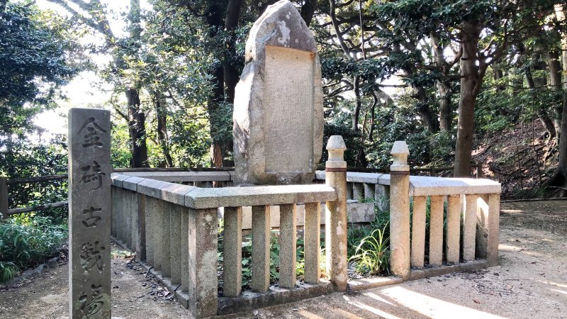 金ケ崎城跡