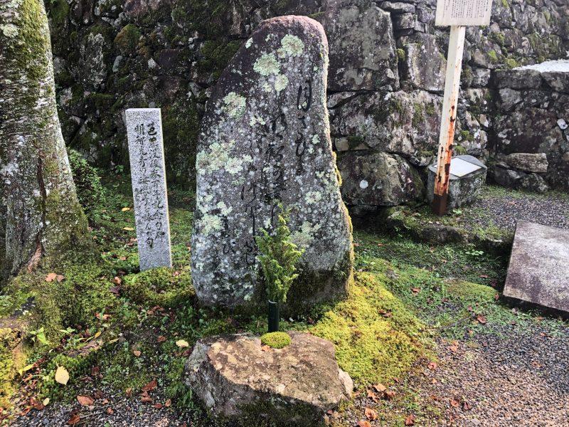 芭蕉の詩が刻まれた石碑