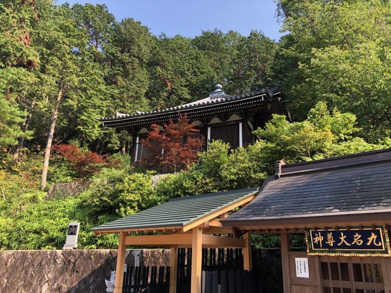 本圀寺・経蔵