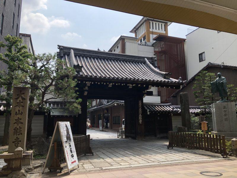 本能寺総門