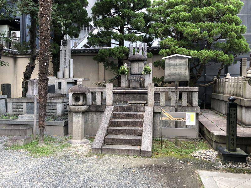本能寺の変戦没者供養塔