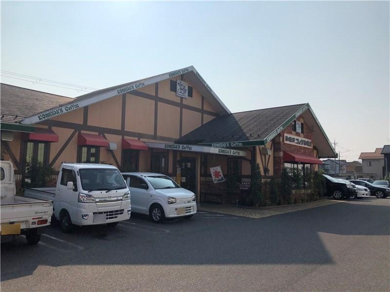 コメダ珈琲近江八幡店の外観