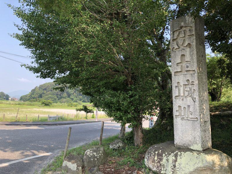 安土城址の石碑