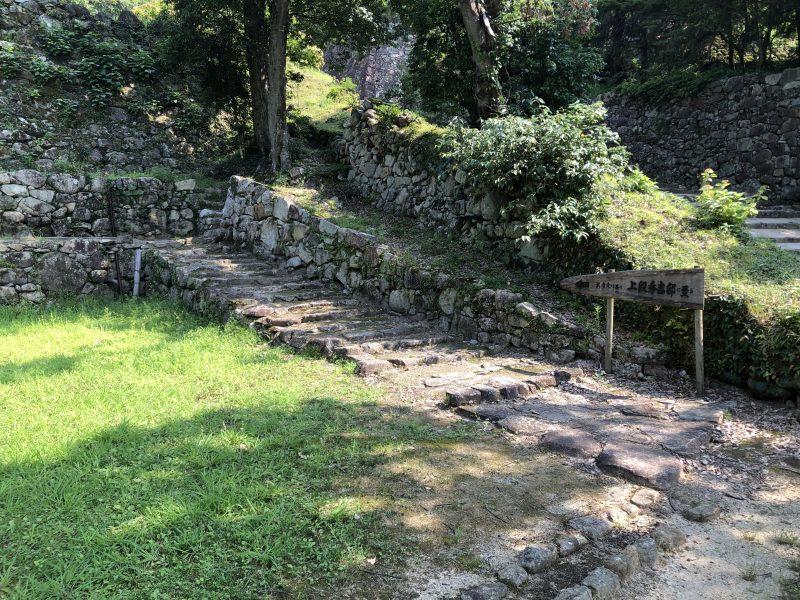 伝羽柴秀吉邸跡の石段