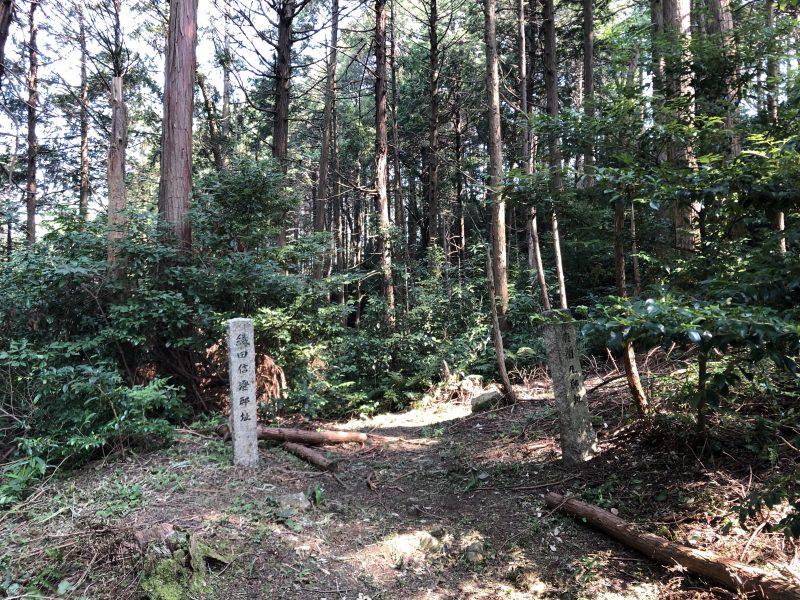 織田信澄邸跡・森蘭丸邸跡の石碑
