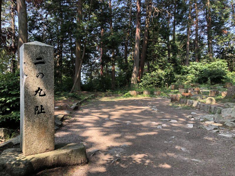 安土城・二の丸跡碑