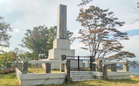 八上城本丸跡の石碑