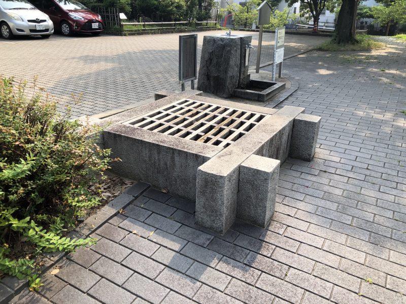 勝竜寺城・沼田丸の井戸跡