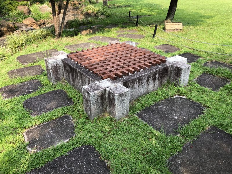 勝竜寺城本丸の井戸跡