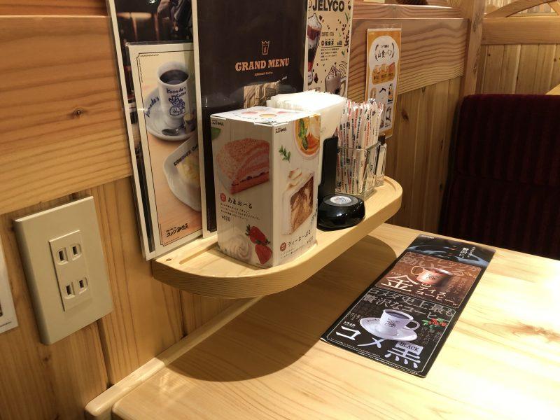 コメダ珈琲水沢台町店のテーブル席