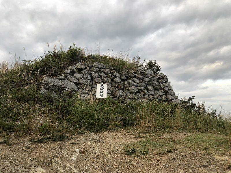 黒井城・東曲輪跡