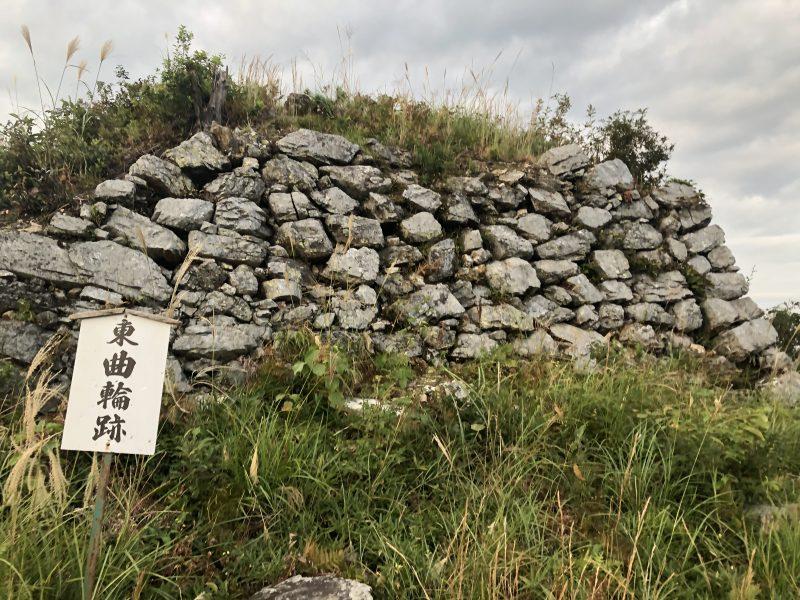 黒井城・東曲輪跡の石垣