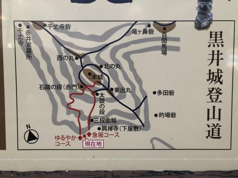 黒井城の地図