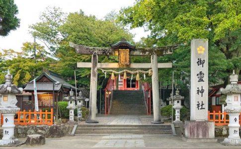 福知山の御霊神社