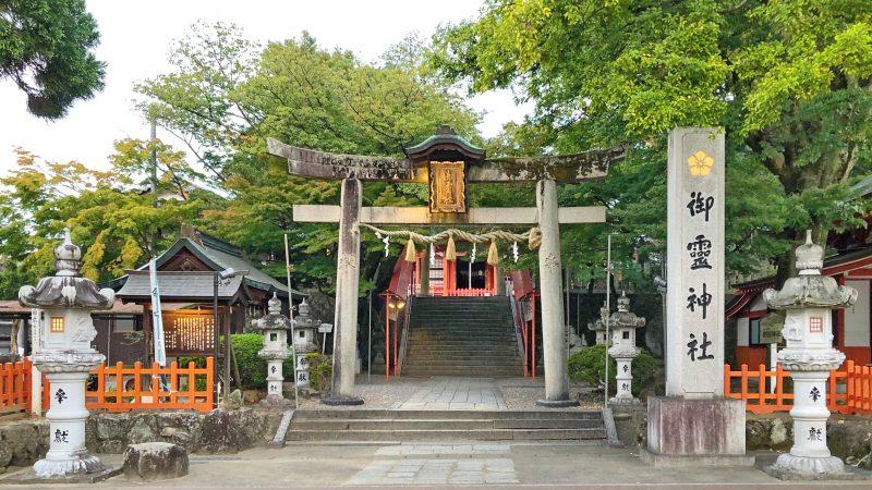 神社 福知山 御霊 雪の福知山城と御霊神社