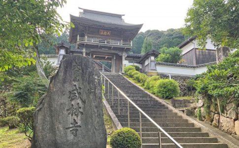 盛林寺の山門