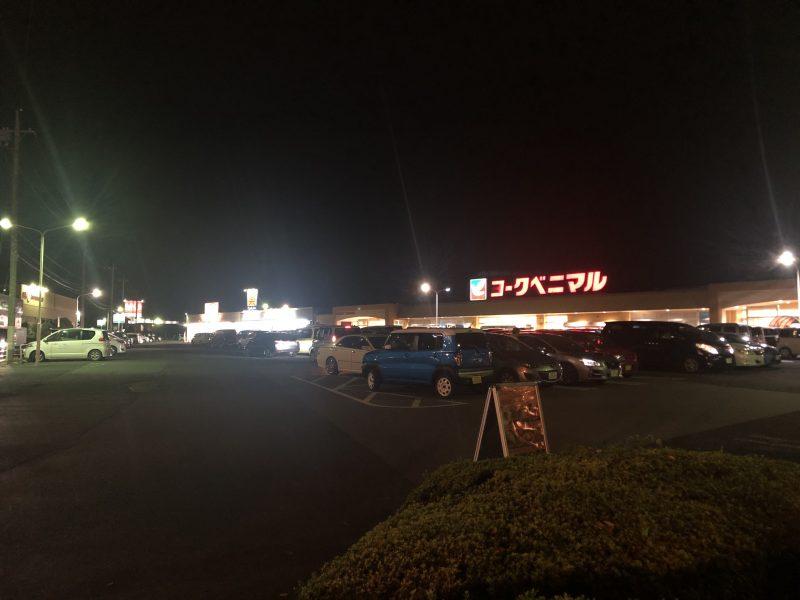 コメダ珈琲鹿沼店隣の駐車場