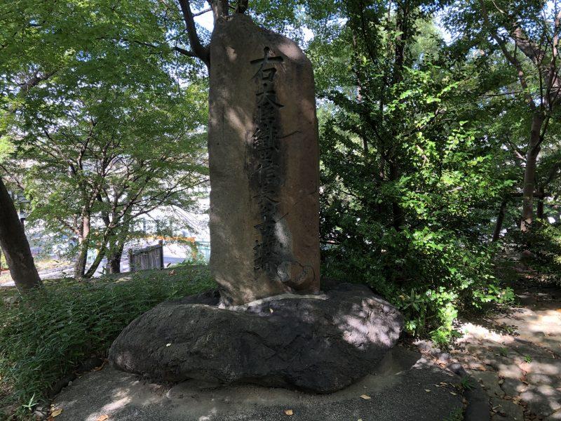 清洲古城公園の石碑