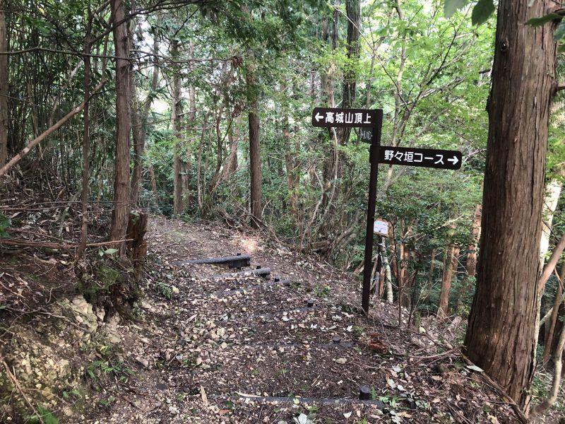 八上城・野々垣コースへ向かう道