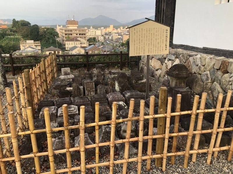 福知山城の転用石