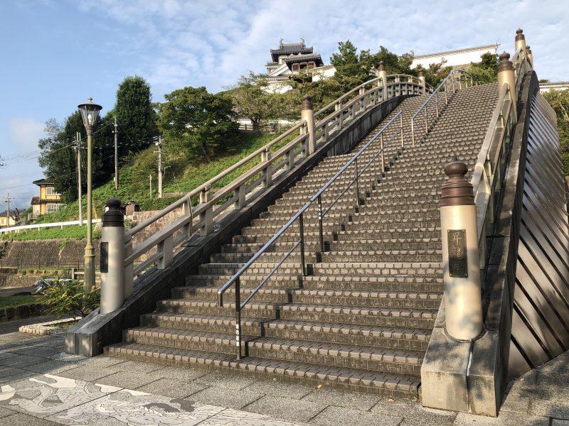 福知山公園の昇龍橋