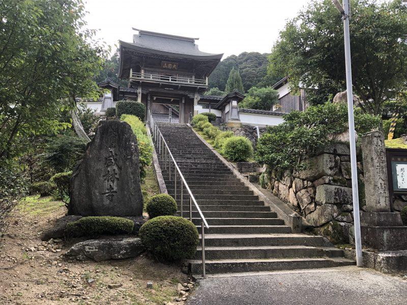 盛林寺の入口階段