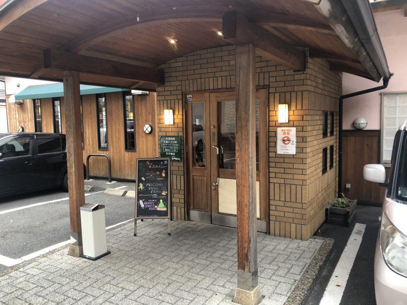 おかげ庵葵店の入口
