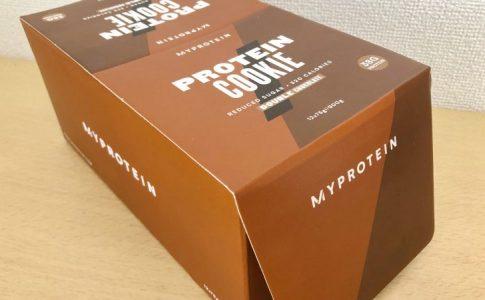 マイプロテインのプロテインクッキー